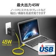 ACDC-PD0845BK [ノートPC用ACアダプター/PD対応/45W/Type-Cケーブル一体型/GaN(窒化ガリウム)/2m/ブラック]