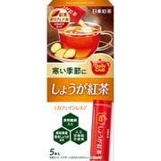 日東紅茶 デイリークラブ しょうが紅茶 5本