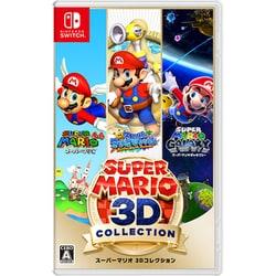 スーパーマリオ 3Dコレクション [Nintendo Switchソフト]