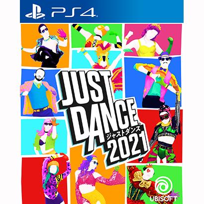 ジャストダンス2021 [PS4ソフト]