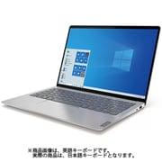 82DL002DJP [IdeaPad S540/AMD Ryzen 5 4600U/13.3型/メモリー 8GB/SSD 512GB(PCIe NVMe/M.2)/Windows 10 Home 64bit(日本語版)/Microsoft Office Home & Business 2019/ライトシルバー]