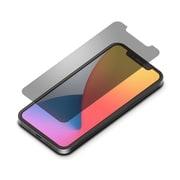 PG-20FGL05MB [iPhone 12 mini 用 治具付き 液晶保護ガラス 覗き見防止]