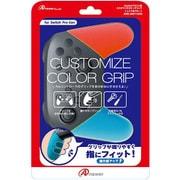 ANS-SW113RB [Nintendo Switch Proコントローラー用 カスタマイズ カラーグリップ レッド&ブルー]