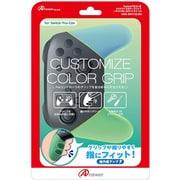 ANS-SW113BG [Nintendo Switch Proコントローラー用 カスタマイズ カラーグリップ ブルー&グリーン]