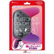ANS-SW113PP [Nintendo Switch Proコントローラー用 カスタマイズ カラーグリップ ピンク&パープル]