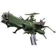 CW20 宇宙海賊戦艦 アルカディア [1/2500スケール プラモデル]