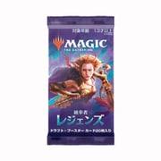 マジック:ザ・ギャザリング 統率者レジェンズ ドラフト・ブースター 日本語版 1パック [トレーディングカード]