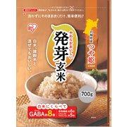 発芽玄米 700g