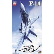 65761 マクロスゼロ F-14 [1/72スケール プラモデル]
