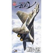 65762 マクロスゼロ MiG-29 [1/72スケール プラモデル]