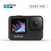 CHDHX-901-FW [GoPro HERO9 Black ウェアラブルカメラ]