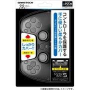 P5F2269 [PlayStation 5 用 シリコンカバー5 ブラック]