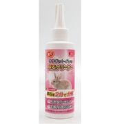 強力 ウサギのトイレの尿石クリーナー 150ml