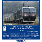 98714 [Nゲージ 117-7000系電車 WEST EXPRESS 銀河 セット 6両]