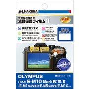 DGF2-OEM10M4ホゴフィルムMK2 O E-M10 MK4