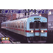 A6657 Nゲージ 西鉄5000形 3両セット [鉄道模型]
