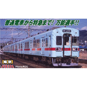 A6658 Nゲージ 西鉄5000形 4両セット [鉄道模型]