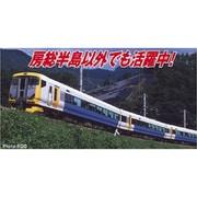 A8993 Nゲージ E257系500番代 波動用 グレー NB-11編成 5両セット [鉄道模型]