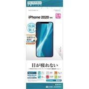 E2506IP054 [iPhone 12 mini 用 保護フィルム ブルーライトカット 高光沢]