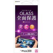 GXT2530IP054 [iPhone 12 mini 用 ガラスパネル ゲーム用 反射防止]