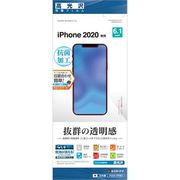 P2551IP061 [iPhone 12/iPhone 12 Pro 用 保護フィルム 高光沢]