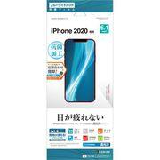 E2557IP061 [iPhone 12/iPhone 12 Pro 用 保護フィルム ブルーライトカット 高光沢]
