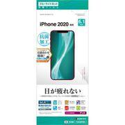 Y2558IP061 [iPhone 12/iPhone 12 Pro 用 保護フィルム ブルーライトカット 反射防止]