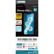 JE2571IP061 [iPhone 12/iPhone 12 Pro 用 保護フィルム 衝撃吸収 フルスペック 高光沢]