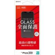 GP2574IP061 [iPhone 12/iPhone 12 Pro 用 ガラスパネル 0.33mm 光沢]