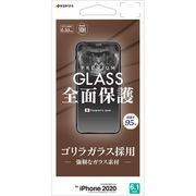 GG2578IP061 [iPhone 12/iPhone 12 Pro 用 ガラスパネル 0.33mm ゴリラガラス 光沢]