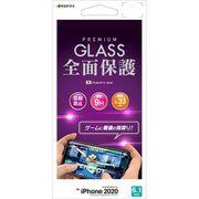 GXT2581IP061 [iPhone 12/iPhone 12 Pro 用 ガラスパネル ゲーム用 反射防止]