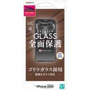 GG2590IP061 [iPhone 12/iPhone 12 Pro 用 ガラスパネル 0.33mm 治具付き ゴリラガラス 光沢]
