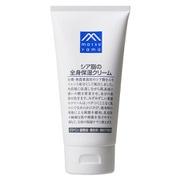 M-mark シア脂の全身保湿クリーム 170g