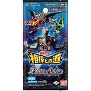 バトルスピリッツ CB15 コラボブースター 仮面ライダー -相棒との道- ブースターパック 1パック [トレーディングカード]