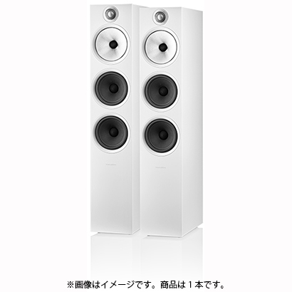 603S2AE/MW [スピーカー マットホワイト 1本]