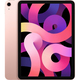 アップル iPad Air(第4世代) 10.9インチ Wi-Fiモデル 256GB ローズゴールド [MYFX2J/A]