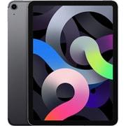 アップル iPad Air(第4世代) 10.9インチ 256GB スペースグレイ SIMフリー [MYH22J/A]