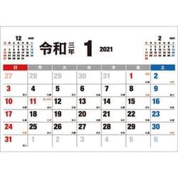 大安 カレンダー 年 2021 2021年 大安カレンダー|大安の日と六曜(先勝・友引・先負・仏滅・大安・赤口)