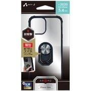 AC-P20S-TR-BK [iPhone 12 mini 用 抗菌仕様 リング付 耐衝撃 フレームケース BK]