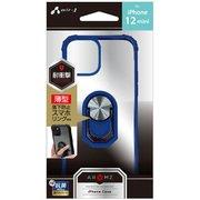 AC-P20S-TR-BL [iPhone 12 mini 用 抗菌仕様 リング付 耐衝撃 フレームケース BL]