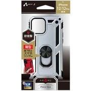 AC-P20M-GR-SL [iPhone 12/iPhone 12 Pro 用 抗菌仕様 リング付 耐衝撃 ガードケース SL]
