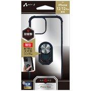 AC-P20M-TR-BK [iPhone 12/iPhone 12 Pro 用 抗菌仕様 リング付 耐衝撃 フレームケース BK]