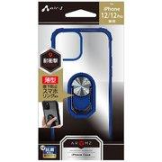 AC-P20M-TR-BL [iPhone 12/iPhone 12 Pro 用 抗菌仕様 リング付 耐衝撃 フレームケース BL]