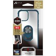 AC-P20M-TR-GR [iPhone 12/iPhone 12 Pro 用 抗菌仕様 リング付 耐衝撃 フレームケース GR]