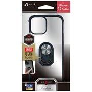 AC-P20L-TR-BK [iPhone 12 Pro Max 用 抗菌仕様 リング付 耐衝撃 フレームケース BK]