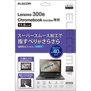 EF-CBL04FLST [Lenovo 300e Chromebook 2nd Gen用/液晶保護フィルム/反射防止]