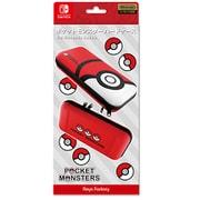 ポケットモンスター ハードケース for Nintendo Switch