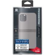 PPBY-70 [iPhone 12 mini 用 エアージャケット スモークマット]