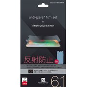 PPBK-02 [iPhone 12/iPhone 12 Pro 用 アンチグレアフィルム]