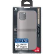PPBK-70 [iPhone 12/iPhone 12 Pro 用 エアージャケット スモークマット]